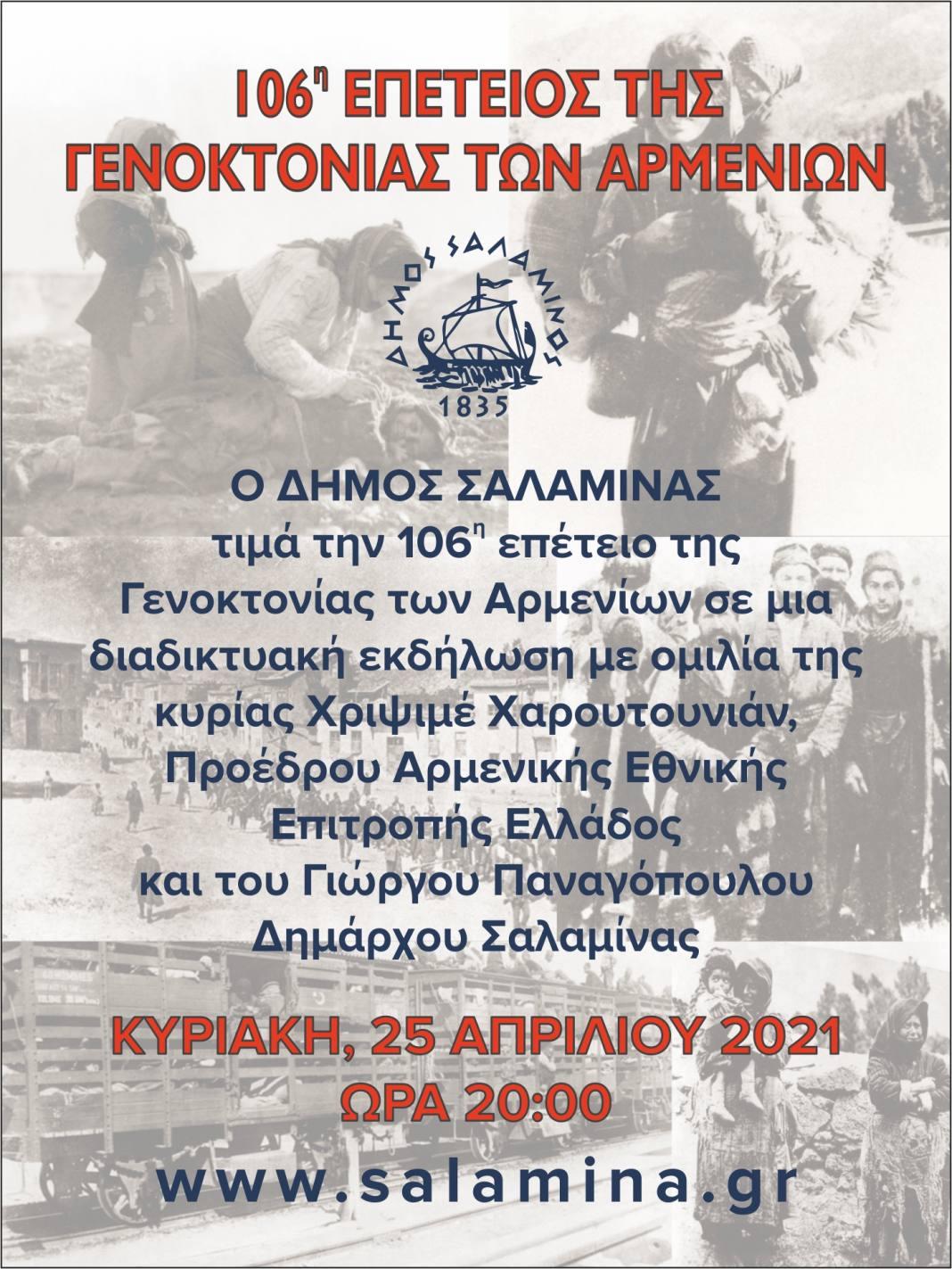 armenian_poster