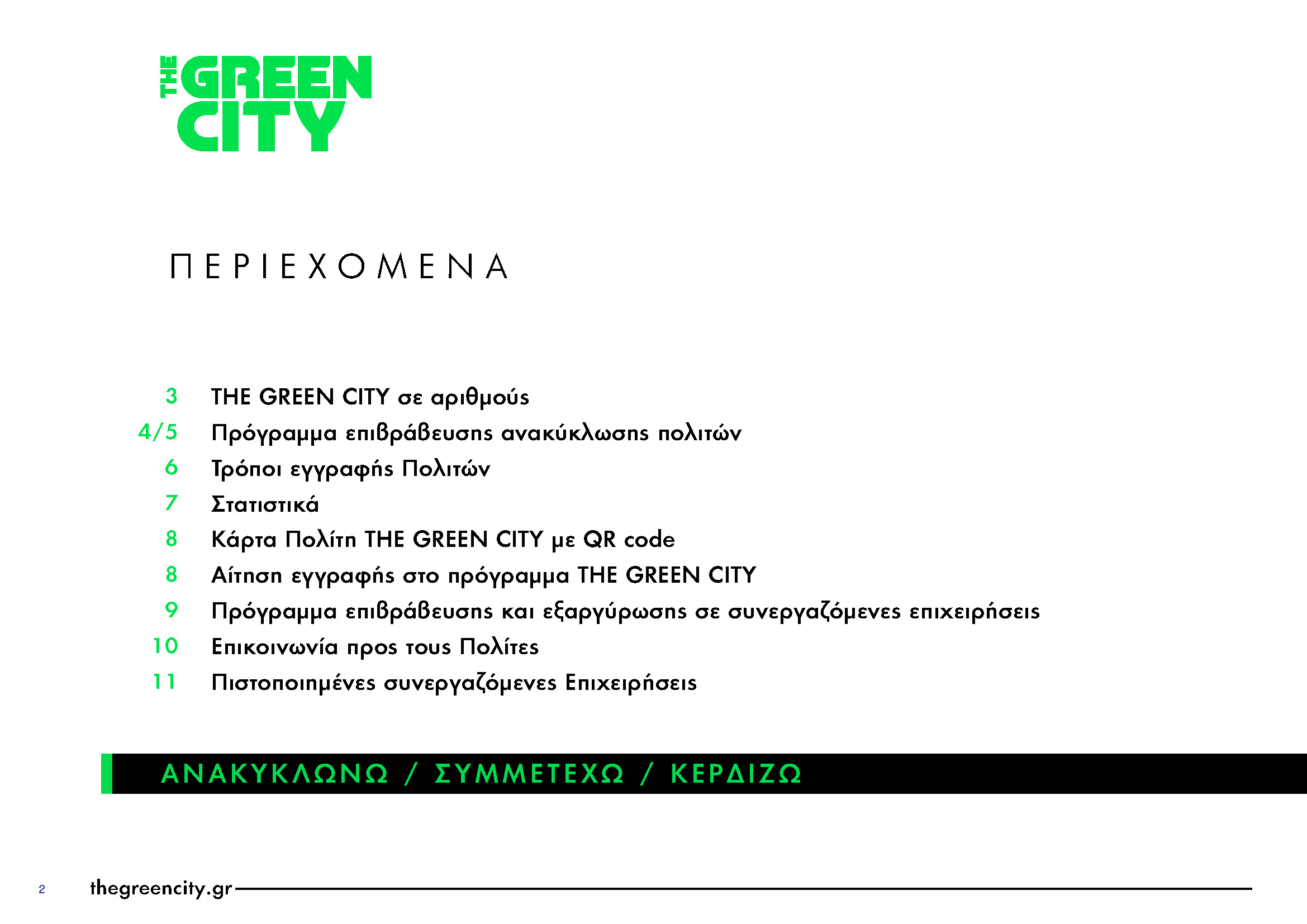 _GREEN_CITY_2021_Page_02