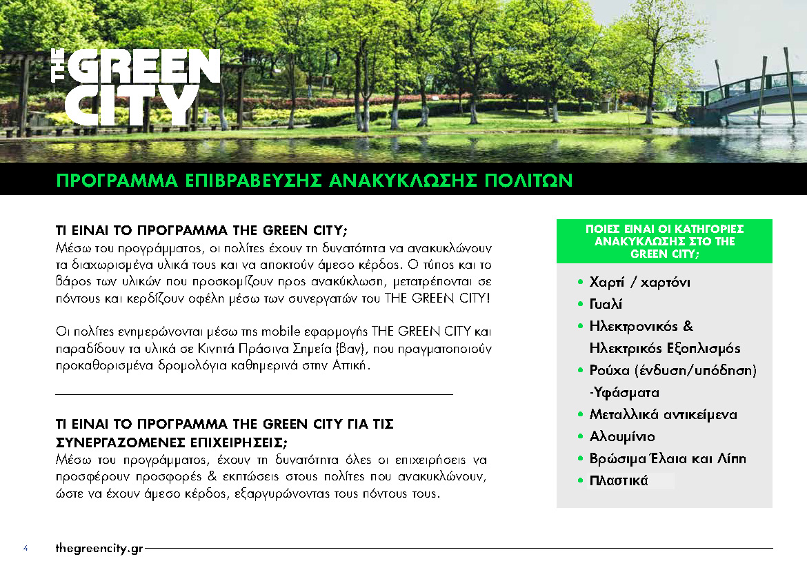 _GREEN_CITY_2021_Page_04