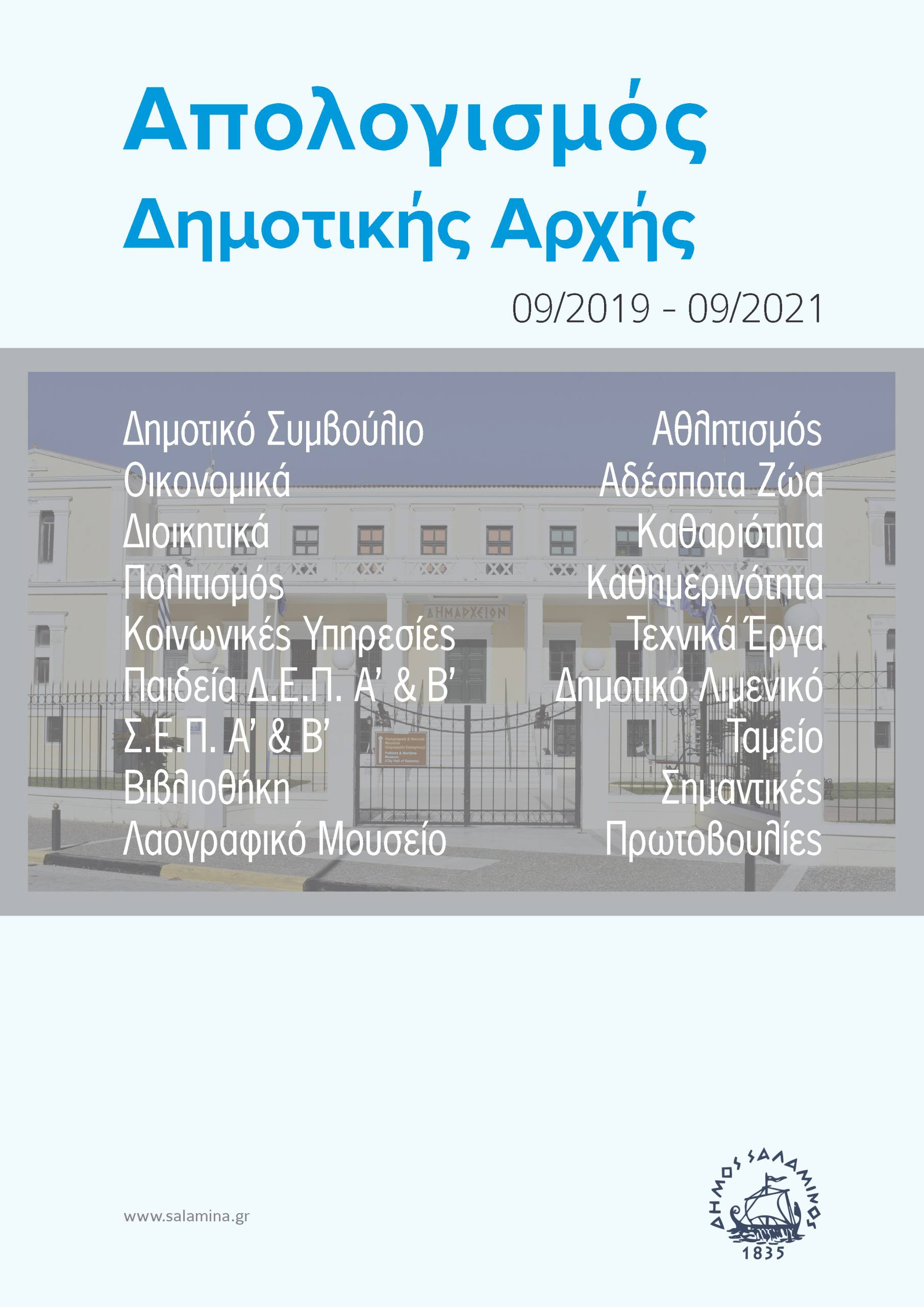 Brochure_Page_01