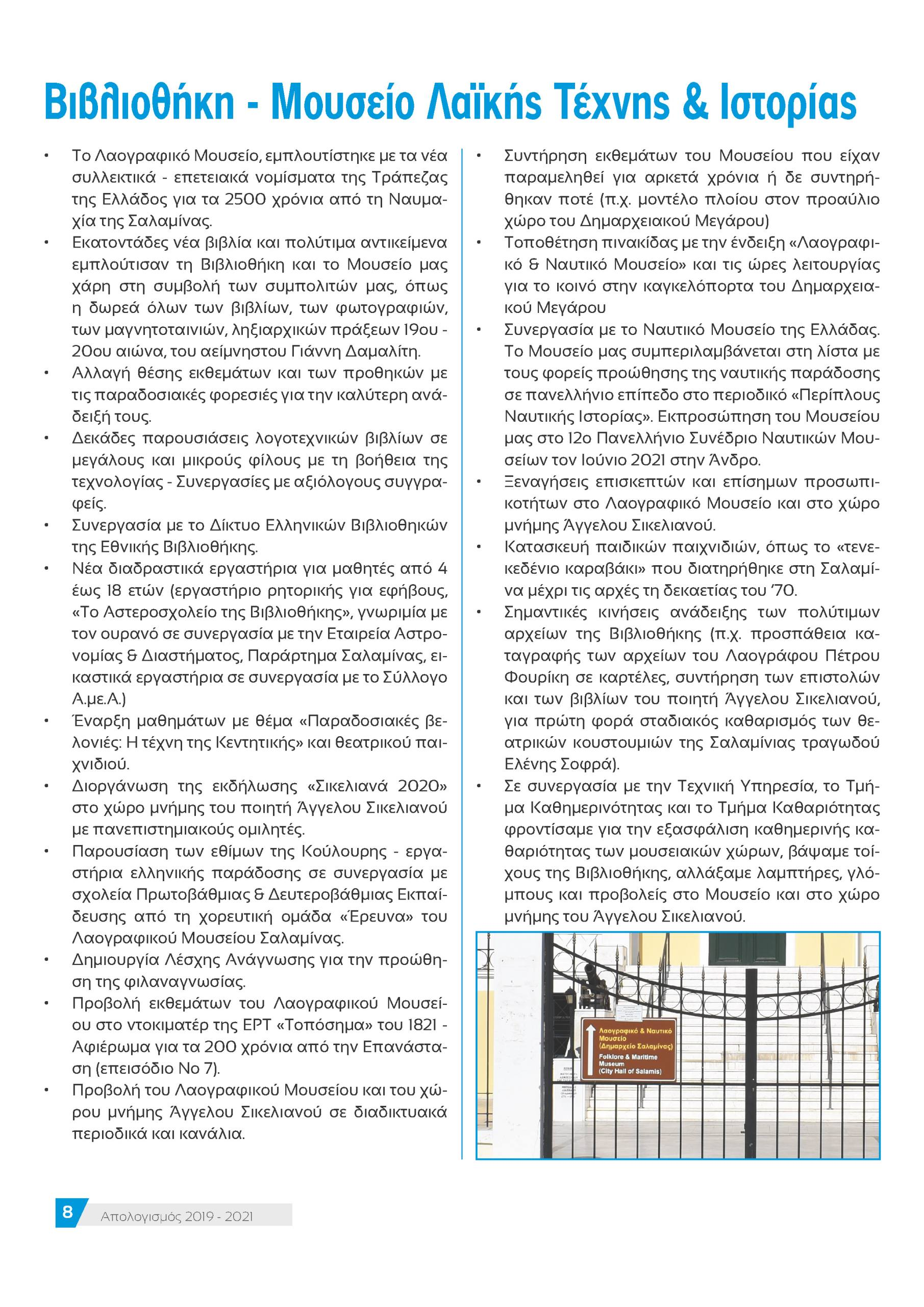 Brochure_Page_08