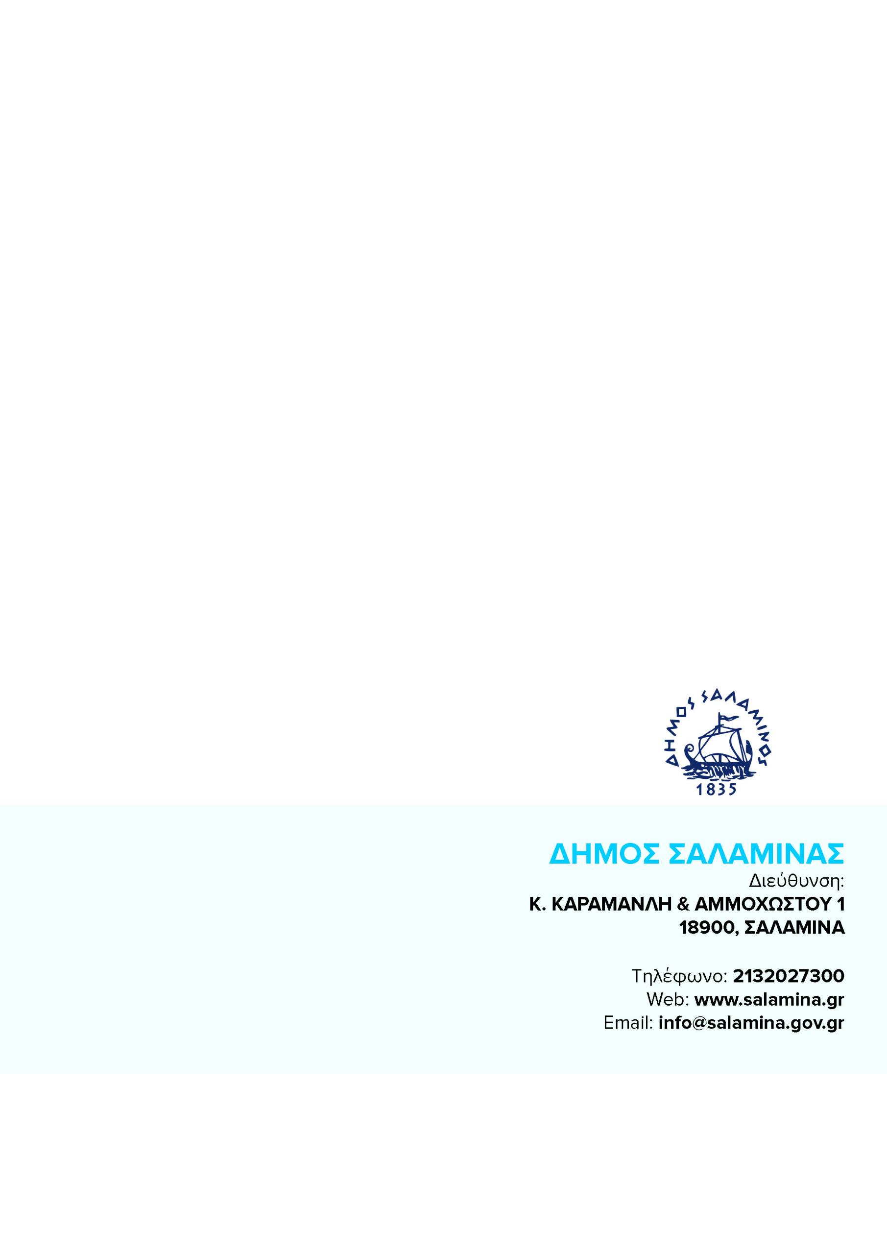Brochure_Page_20